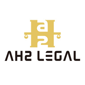AH2 Legal Pty Ltd Logo