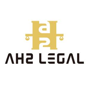 AH2 Legal Pty Ltd Logo